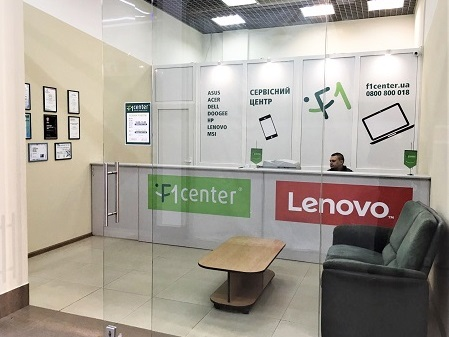 New customer service center at Osokorky