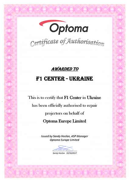 Optoma certificate
